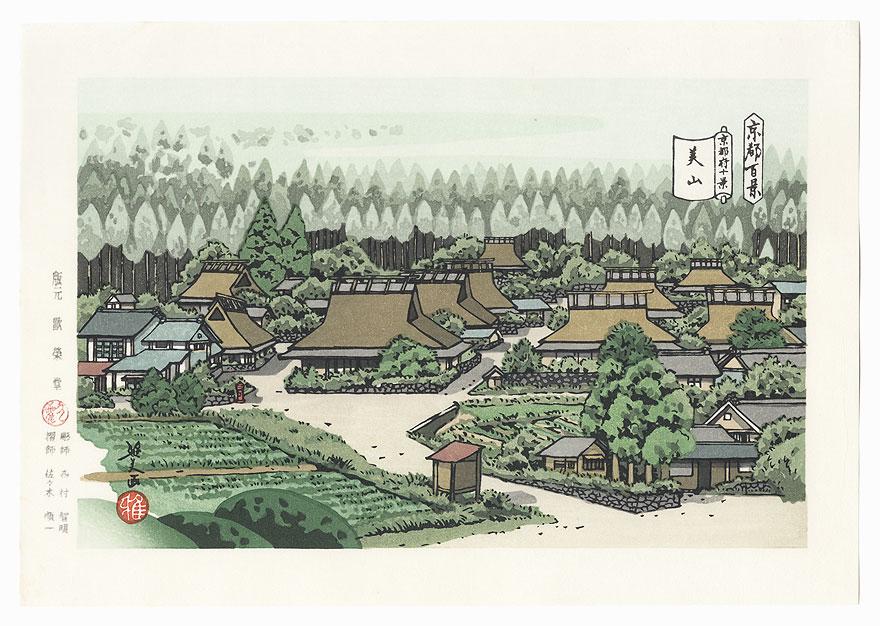 Panoramic View by Masao Ido (1945 - 2016)