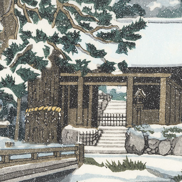 Entrance Gate in Winter by Masao Ido (1945 - 2016)