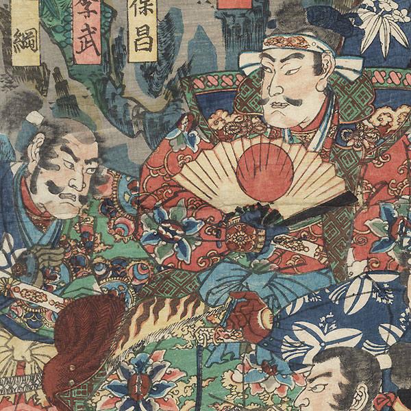 General and Retainers by Kunihisa II (1832 - 1891)