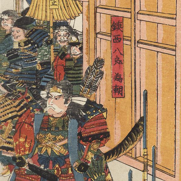 The Hogen Heiji Wars by Yoshitora (active circa 1840 - 1880)