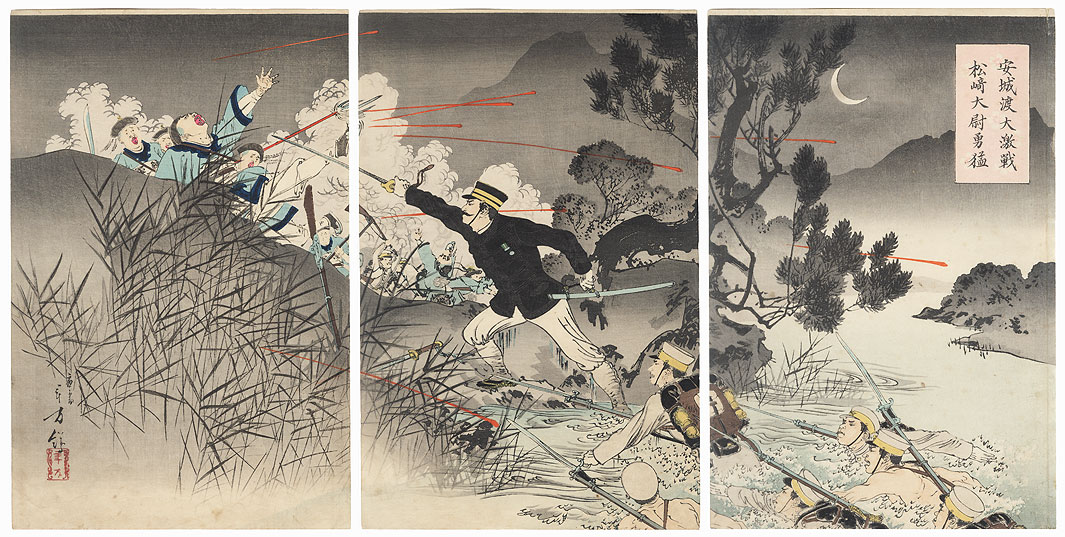 The Great Battle of the Ansong Ford: The Valor of Captain Matsuzaki, 1894 - 1895 by Toshikata (1866 - 1908)