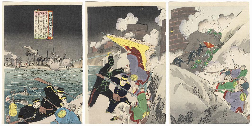 Sino-Japanese War Chronicle, 1895 by Chikanobu (1838 - 1912)
