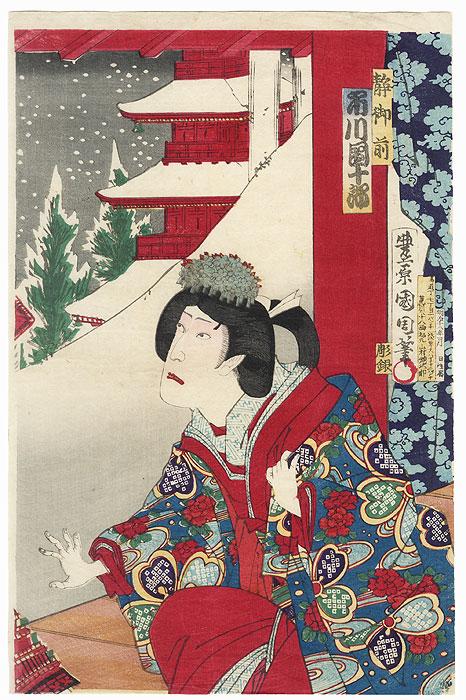 Ichikawa Danjuro as Worried Beauty, 1885 by Kunichika (1835 - 1900)