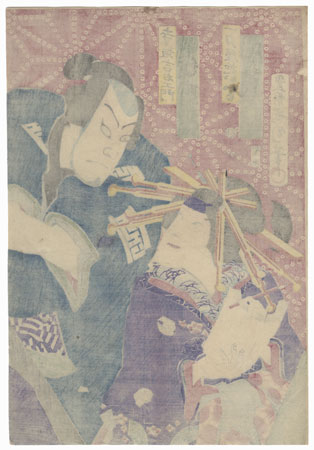 Okaru and Heiemon 1875 by Kunichika (1835 - 1900)