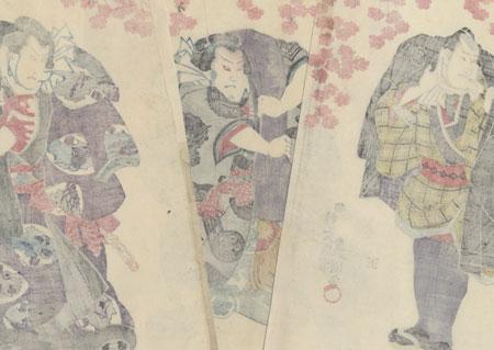 Autumn at the Entrance of Tsushima Island, 1847 by Toyokuni III/Kunisada (1786 - 1864)
