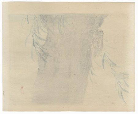 Cicada by Bairei (1844 - 1895)