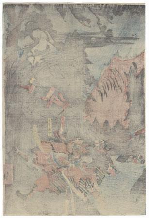 Battling on a Steep Riverbank by Kuniyoshi (1797 - 1861)