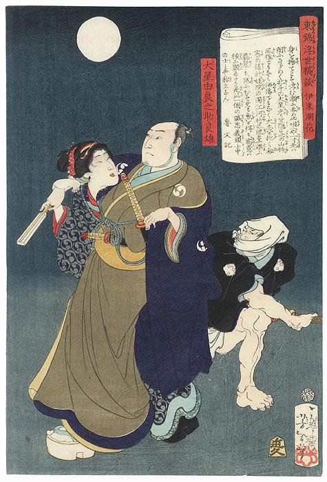 Oboshi Yuranosuke in Moonlight, 1867 by Yoshitoshi (1839 - 1892)