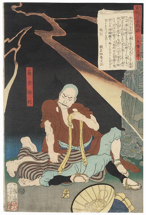 Yabuhara Kengyo Robbing a Traveler, 1867 by Yoshitoshi (1839 - 1892)