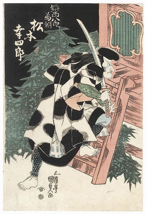 Matsumoto Koshiro as a Rogue with a Sword by Toyokuni III/Kunisada (1786 - 1864)