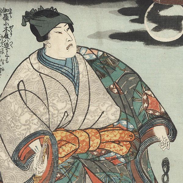Takegawa, Chapter 44: Sakingo Ashikaga Yorikane by Kuniyoshi (1797 - 1861)