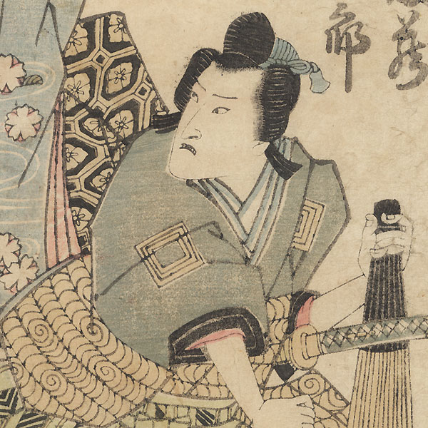 Beauty and Young Samurai by Kuniharu (active circa 1820s - 1830s)