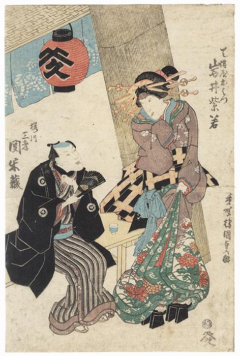 Couple at a Tea Stand by Toyokuni III/Kunisada (1786 - 1864)