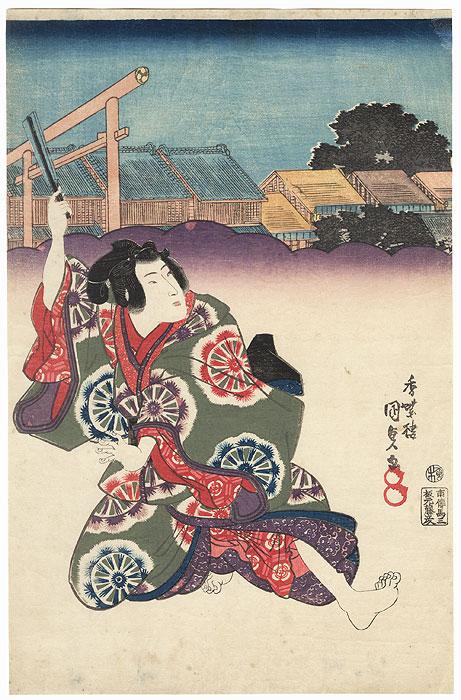Young Boy Waving a Fan by Toyokuni III/Kunisada (1786 - 1864)