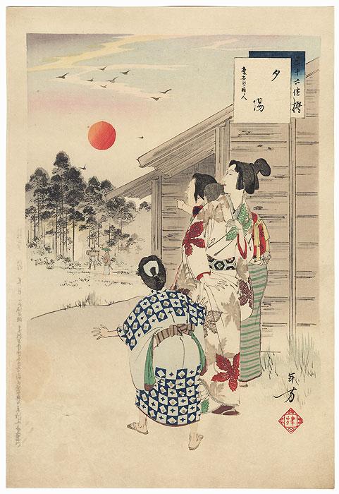 A Clearance Opportunity! Meiji or Edo era Original by Toshikata (1866 - 1908)
