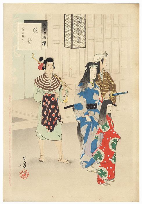 Freshly Washed Hair: Woman of the Shoho Era (1644 - 1648) by Toshikata (1866 - 1908)