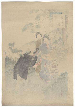 Gathering Mushrooms: Women of the Shotoku Era (1711 - 1716) by Toshikata (1866 - 1908)