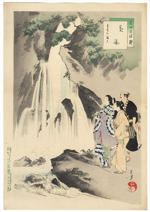 Viewing a Waterfall: Women of the Jokyo Era (1684 - 1688) by Toshikata (1866 - 1908)