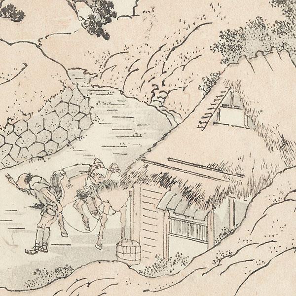 Ishiyakushi by Hokusai (1760 - 1849)