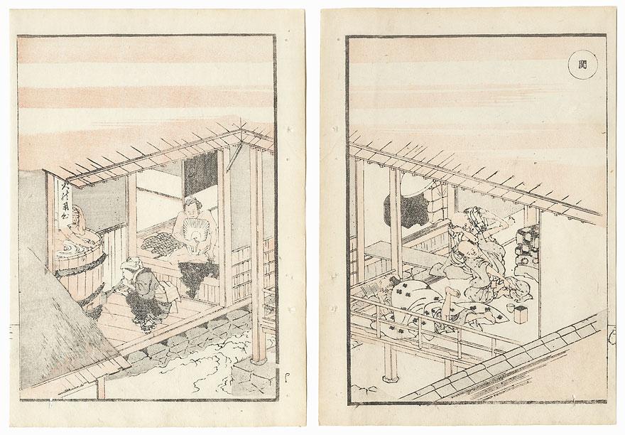 Seki by Hokusai (1760 - 1849)