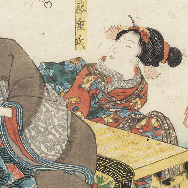Hana Chiru Sato (Falling Flowers), Chapter 11 by Kuniyoshi (1797 - 1861)