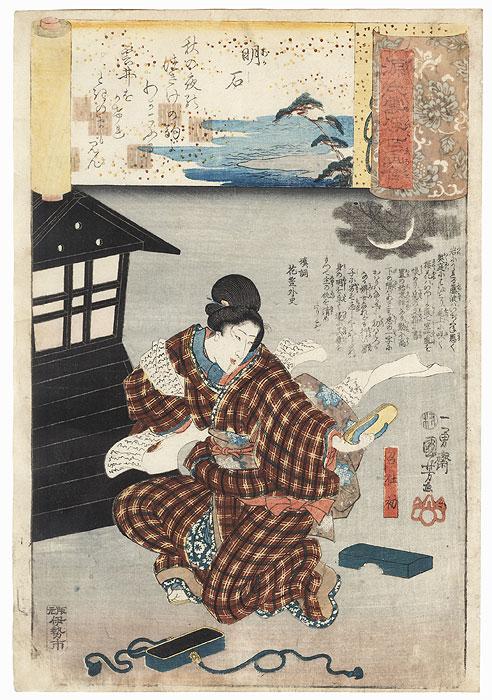Akashi, Chapter 13 by Kuniyoshi (1797 - 1861)