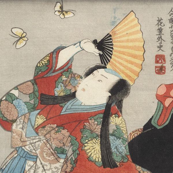Kocho (Butterflies), Chapter 24 by Kuniyoshi (1797 - 1861)