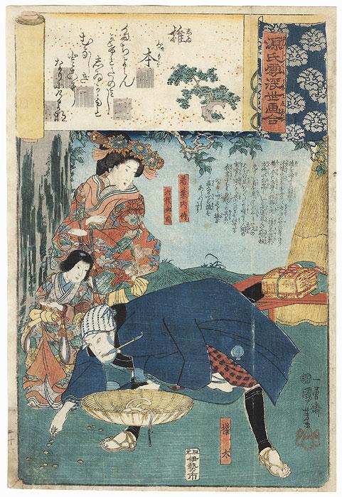 Shiigamoto (Beneath the Oak Tree), Chapter 46 by Kuniyoshi (1797 - 1861)
