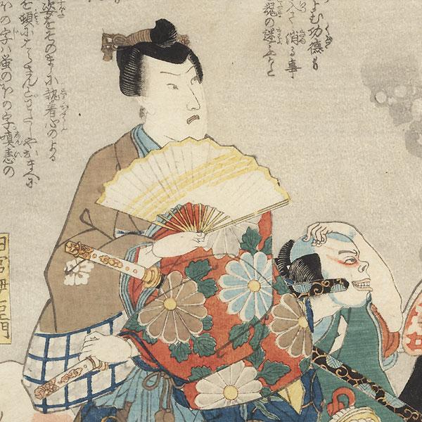 Hotaru (Fireflies), Chapter 25 by Kuniyoshi (1797 - 1861)