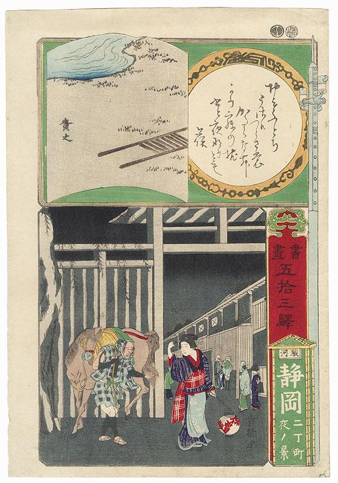 Shizuoka (formerly Fuchu) in Suruga  by Seikichi (active circa 1870s)