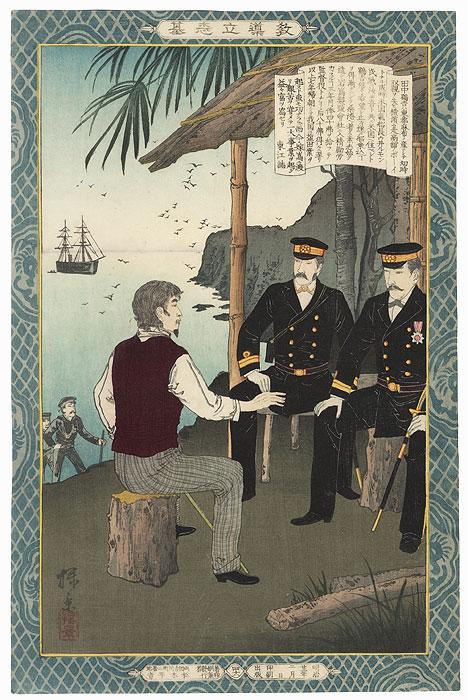 Tanaka Tsurukichi, the Japanese Robinson Crusoe by Yasuji Inoue (1864 - 1889)