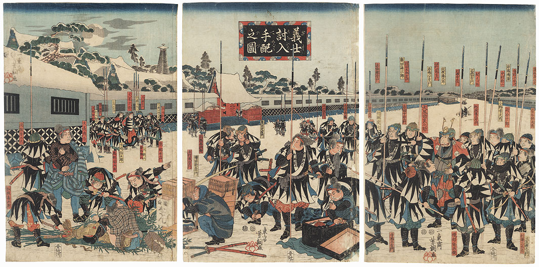 The 47 Ronin Assembling before the Night Attack, 1847 - 1852 by Yoshitsuna (active circa 1848 - 1868)