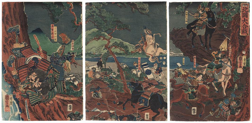 The Great Battle of Kurikaradani, 1853 by Kuniyoshi (1797 - 1861)