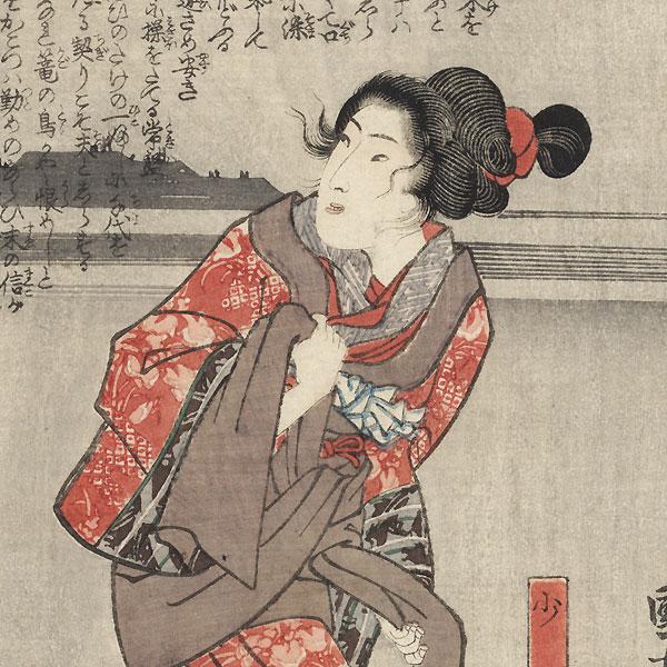 Wakamurasaki (Lavender), Chapter 5 by Kuniyoshi (1797 - 1861)
