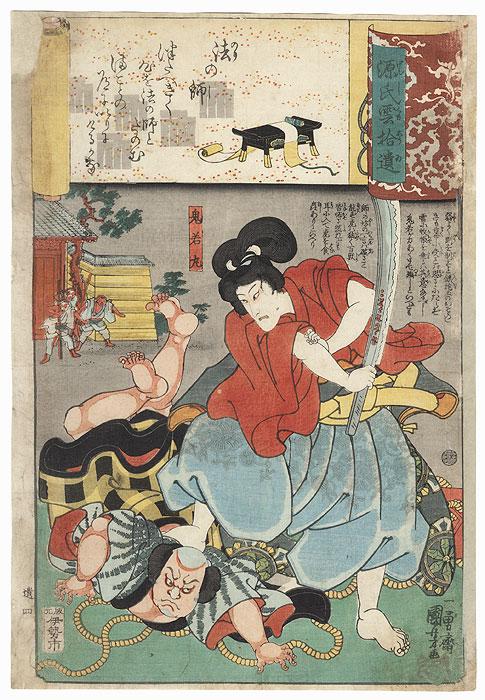 Norinoshi (Teacher of Rites), Supplement 4  by Kuniyoshi (1797 - 1861)