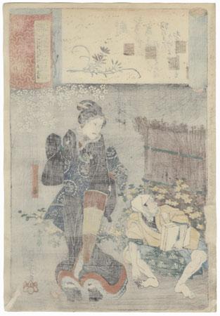 Fujibakama, Purple Trousers, Chapter 30 by Kuniyoshi (1797 - 1861)