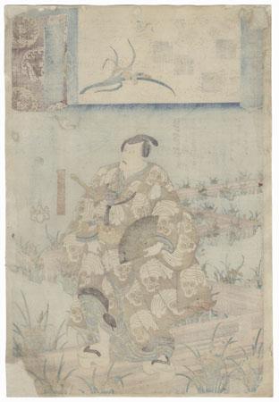 Yatsuhashi, Chapter 6 by Kuniyoshi (1797 - 1861)