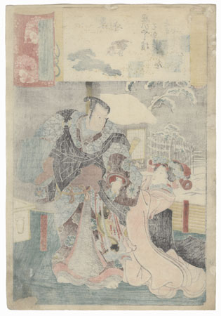 Sumori (Guarding the Nest), Supplement 2 by Kuniyoshi (1797 - 1861)