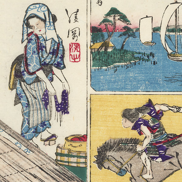 Boats, Soga Goro Whipping His Horse with a Radish, Swallow Dance, and Drying Cloth Harimaze, 1878 by Hiroshige III (1843 - 1894)