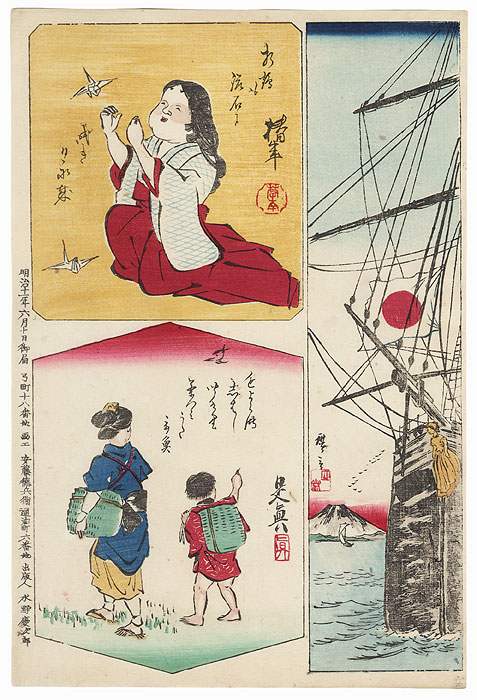 Japanese Ship with Figurehead; Mother and Son Walking; and Goddess of Mirth Okame Harimaze, 1878 by Hiroshige III (1843 - 1894)