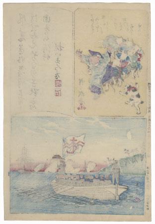 Naval Battle and Dancing Harimaze Print by Hiroshige III (1843 - 1894)