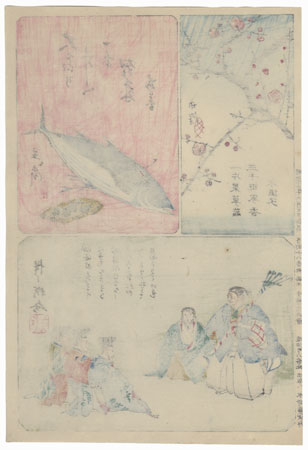 Fish, Blossoming Plum, and Noh Play Harimaze Print by Hiroshige III (1843 - 1894)