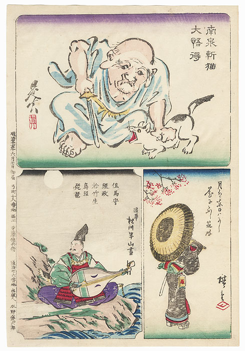 Nansen Kills the Cat and Causes Enlightenment; Dandy with Umbrella; Tsunemasa Plays the Biwa on Chikubushima Harimaze Print by Hiroshige III (1843 - 1894), Zeshin (1807 - 1891), and Hanzan, 1878