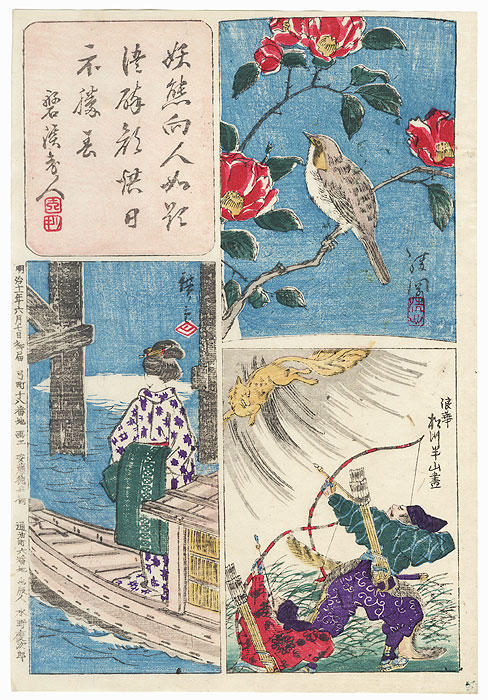 Bird on a Flowering Branch, Archer Shooting a Magic Fox, Beauty on a Pleasure Boat, and Poem Harimaze Print, 1878 by Hiroshige III (1843 - 1894)