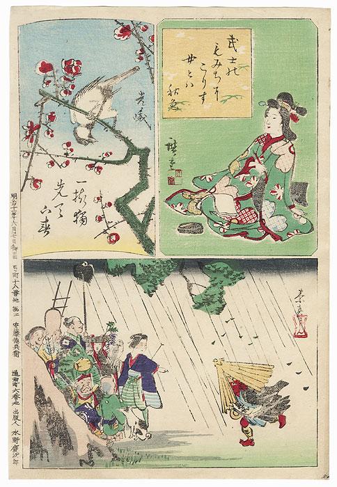 Seated Beauty, Thunder God Running from the Rain, and Bird on a Plum Tree Harimaze, 1878 by Hiroshige III (1843 - 1894)