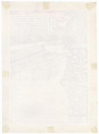 Imperial Palace Moat, 1988 by Satsuki Tsukimi