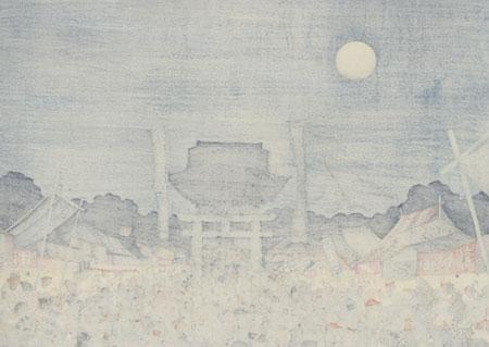 Autumn in Hakata Hojoya Festival by Isao Nishijima (1923 – 2001)