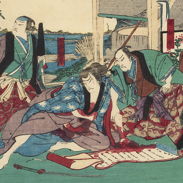 The 47 Ronin, Acts 5 and 6: The Yamazaki Highway; Kampei's Suicide by Sadanobu II (1848 - 1940)