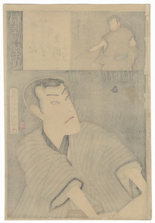 Onoe Kikugoro V as Akashi no Shimazo and Ichikawa Sadanji I as Matushima Senta by Kunichika (1835 - 1900)