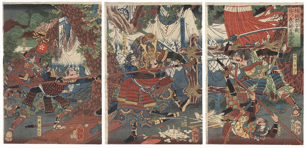 The Forces of Lord Imagawa Yoshimoto at the Battle of Okehazama, 1867 by Yoshitoshi (1839 - 1892)